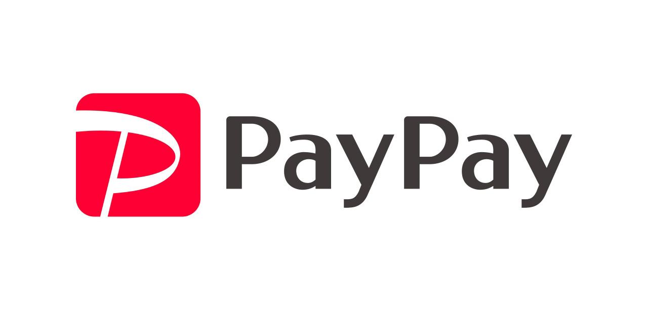 PayPayで割引価格からさらに20%引き!